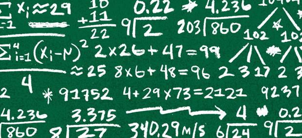 service engineer maths